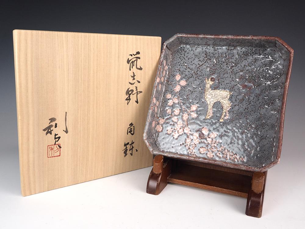 WAKAO Toshisada Gray Shino Square Plate 6.jpg