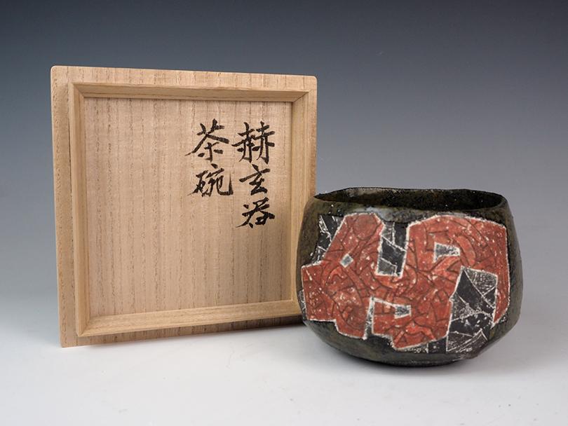 WADA Morihiro-tea bowl1.jpg