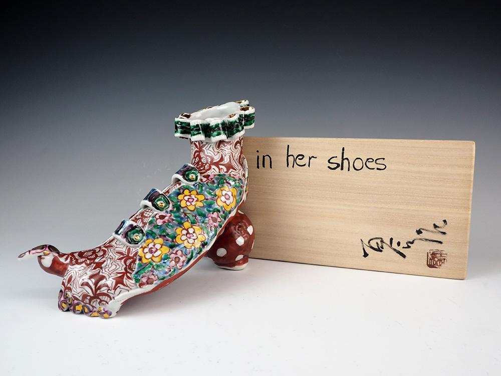 MATSUDA Yuriko In her shoes2-2.jpg