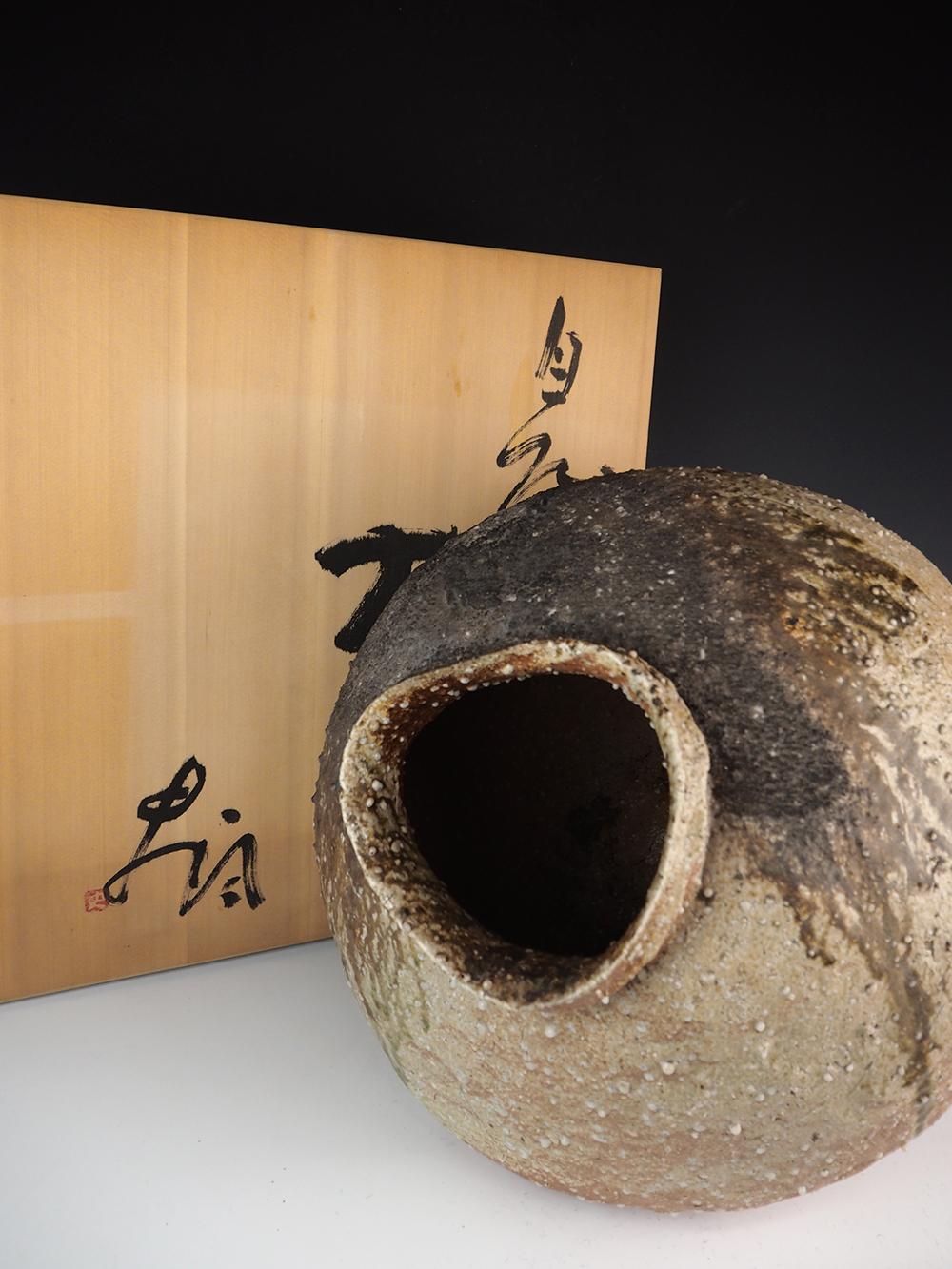 TSUJIMURA shiro-jar-3.jpg