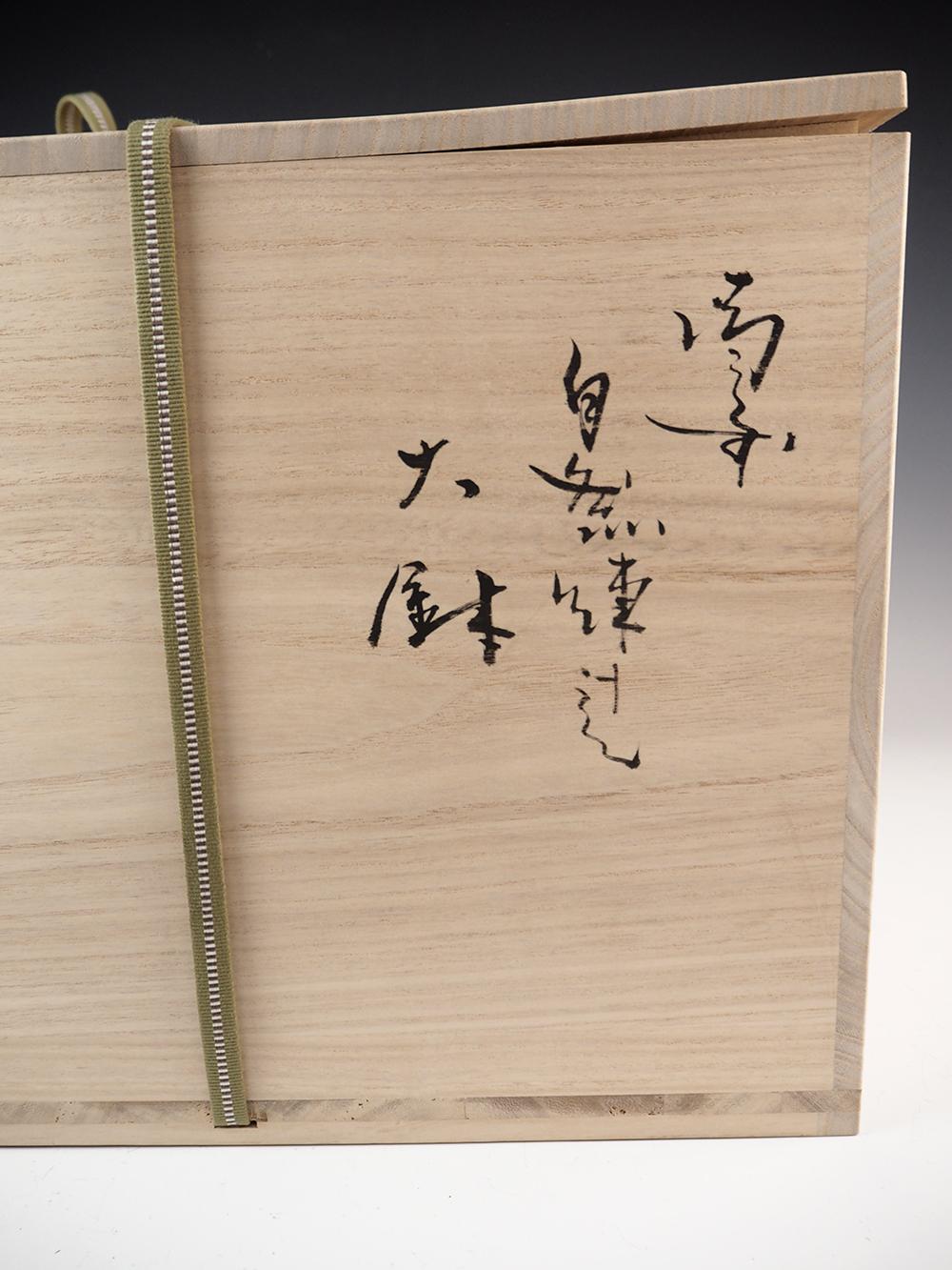 YOKOYAMA Naoki1 jar-06.jpg