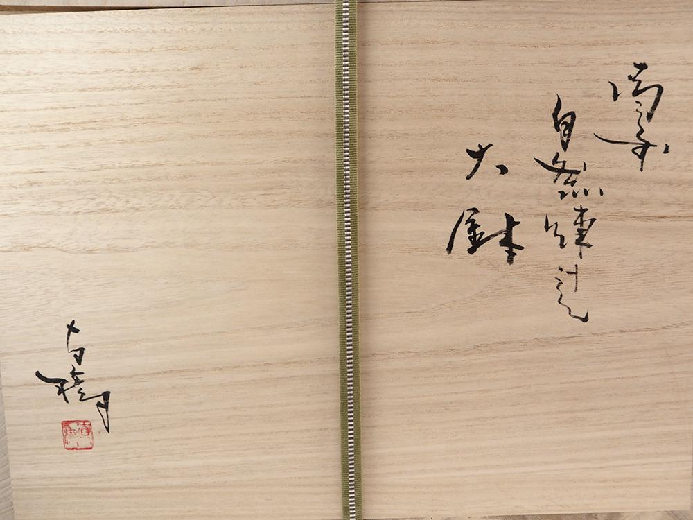 YOKOYAMA Naoki1 jar-07.jpg