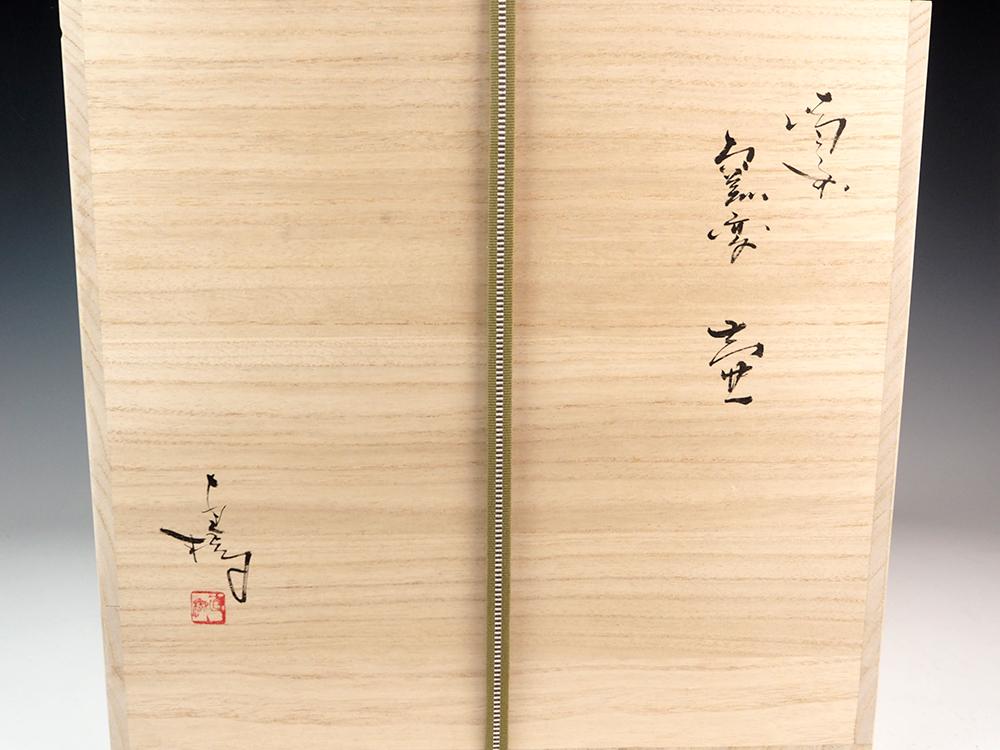 YOKOYAMA Naoki-2jar-2.jpg