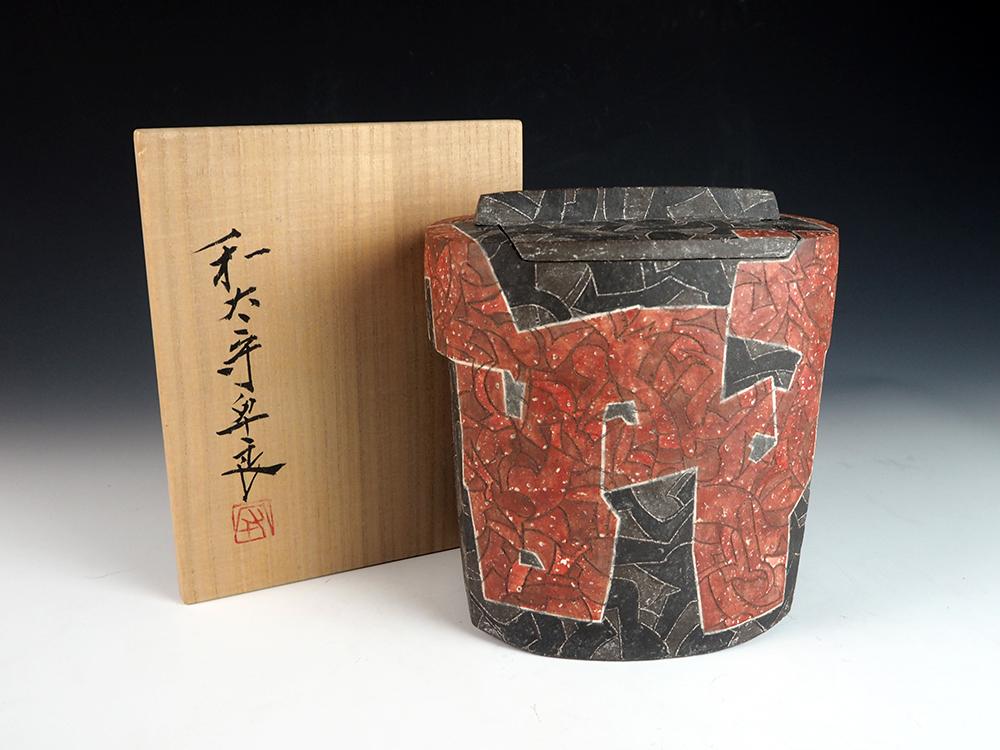 WADA Morihiro Water Jar 11.jpg