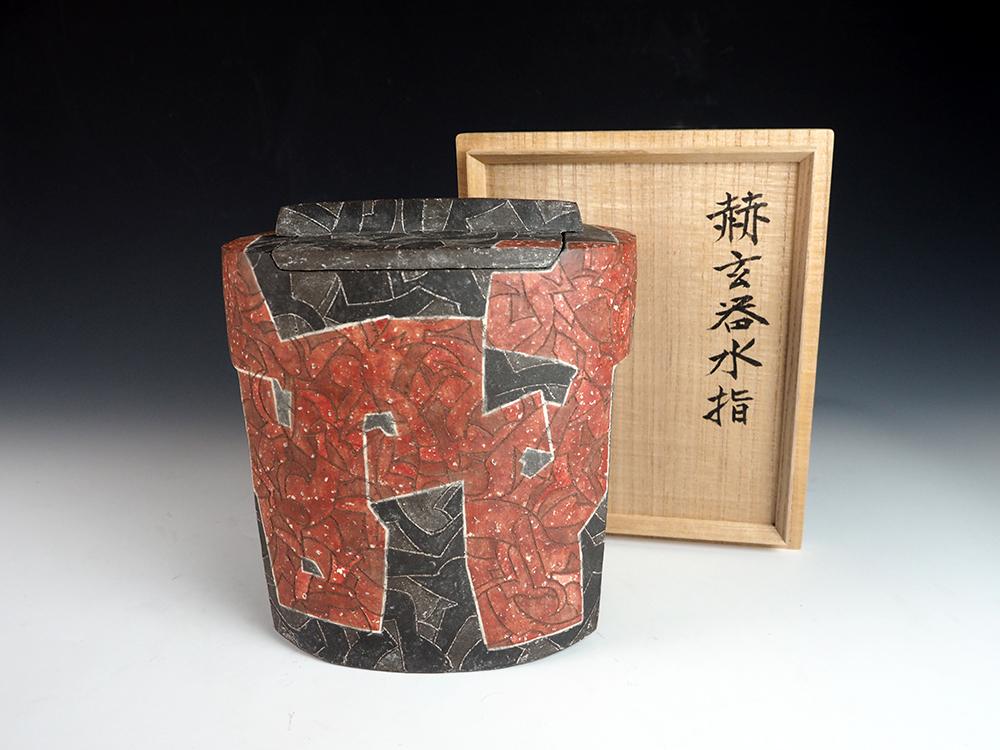 WADA Morihiro Water Jar 12.jpg