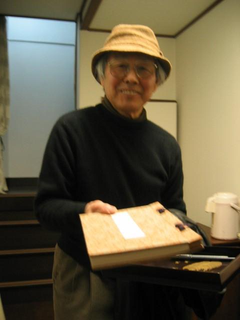 Yasuo Hayashi.jpg