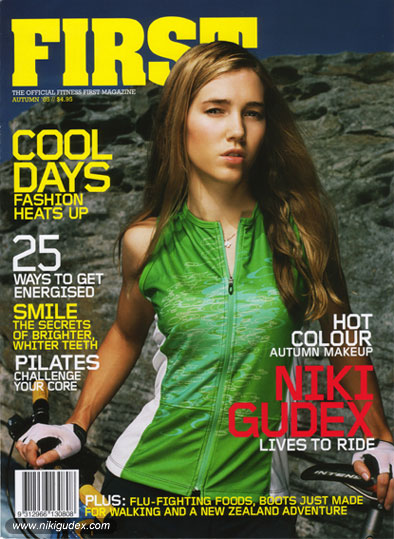 _nikigudex_off_bike_firstcover.jpg