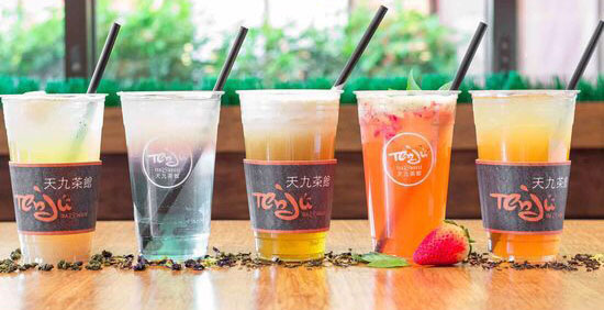 - DrinksWe carry an extensive collection of specialty teas. Only the premium quality tea leaves are selected and used in our drinks. They can be fresh brewed at the store or bought as loose tea leaves and enjoyed at home or office.
