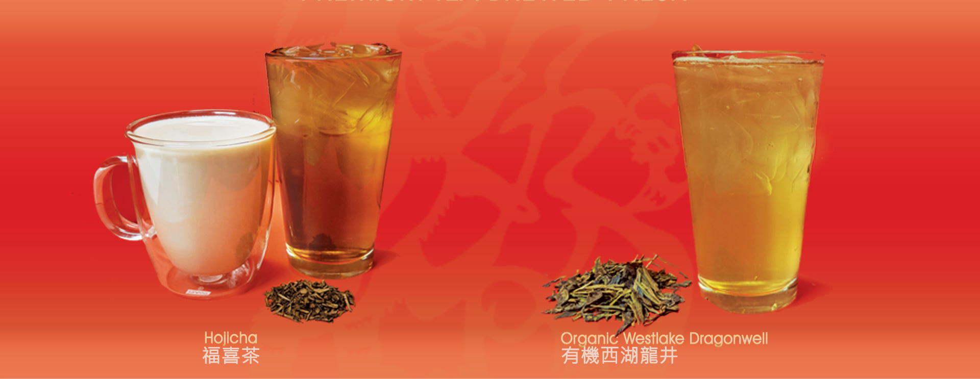 Chinese-New-Year-Promo-Drinks-1920x1080-FOR-TENJU-WEBSITE2.jpg