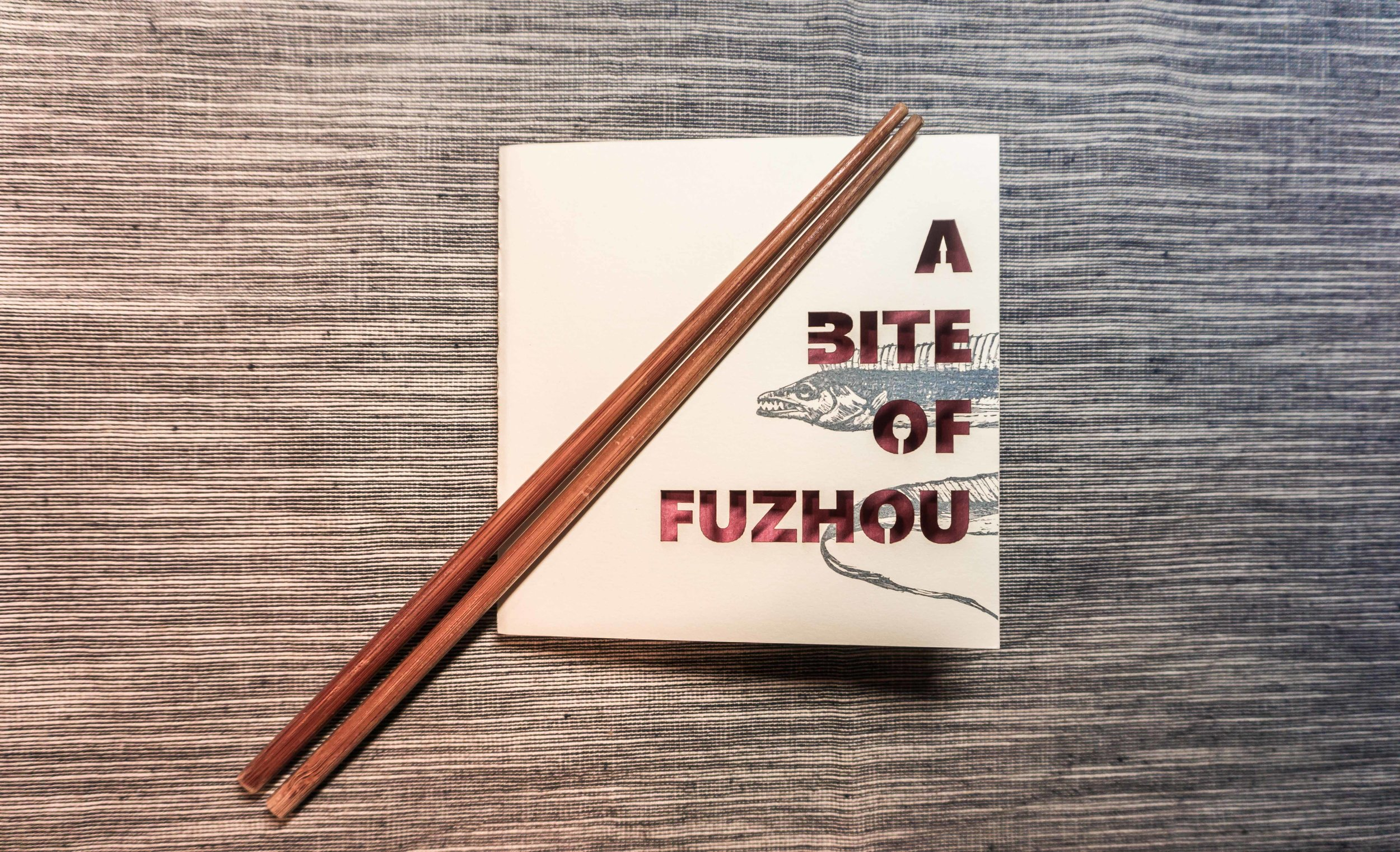 A Bite of Fuzhou - graphic designFall 2017