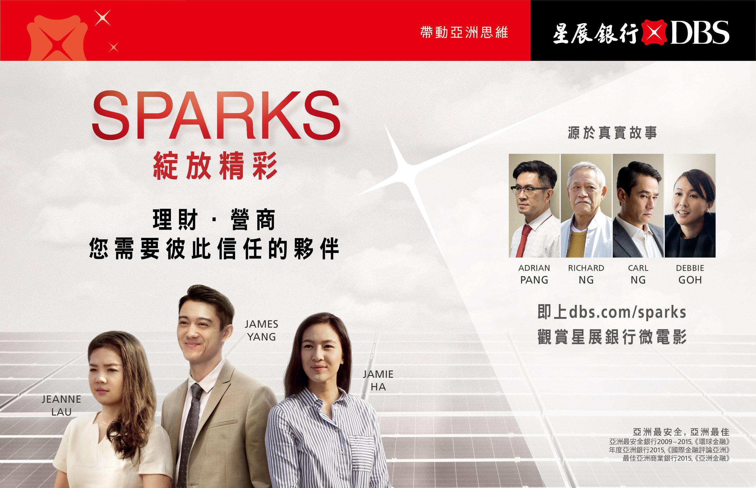 DBS Branding_Sparks_Billboard_R5.jpg