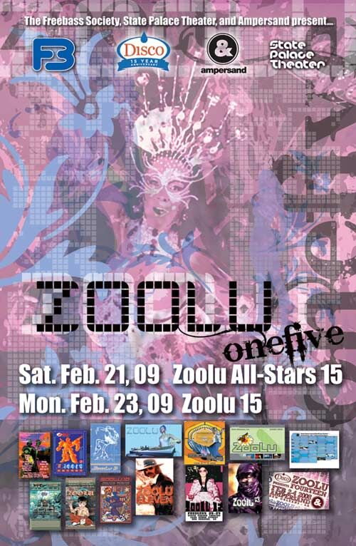 zoolu-15-front_preview.jpg