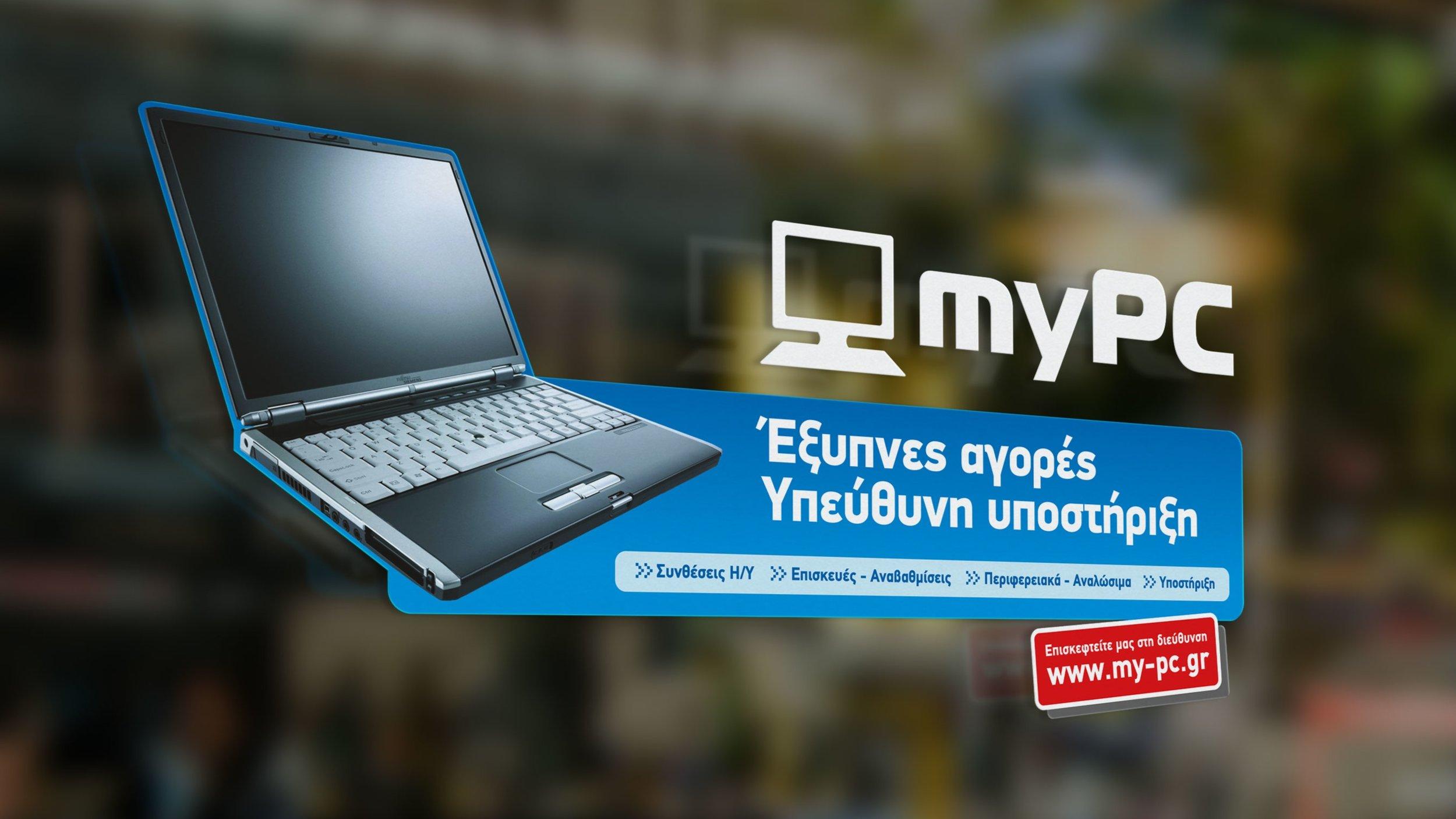 mypc1_Snapseed.jpg