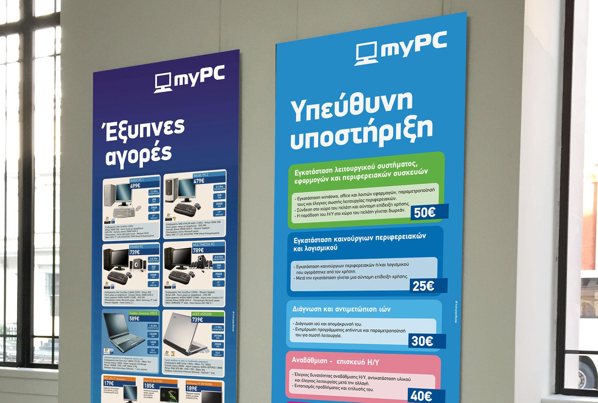 mypc4.jpg