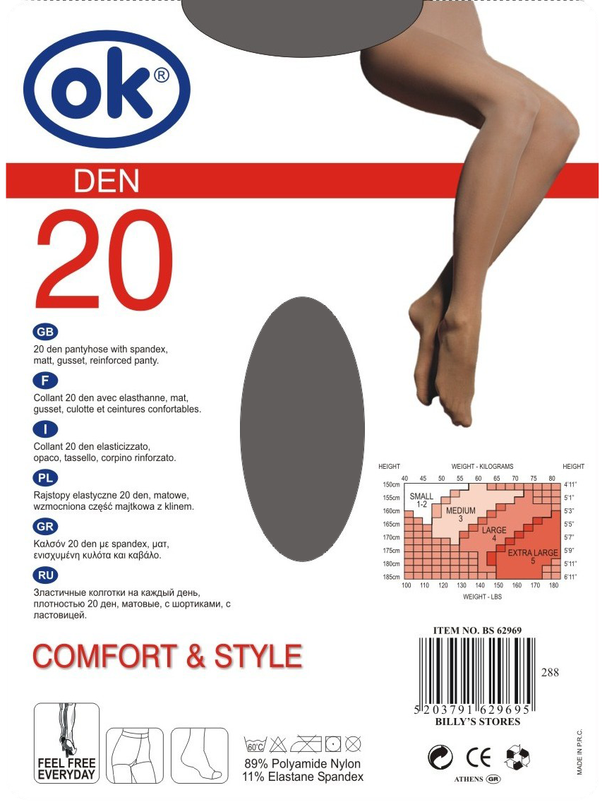BS62969 pantyhose simple 20 den back.png