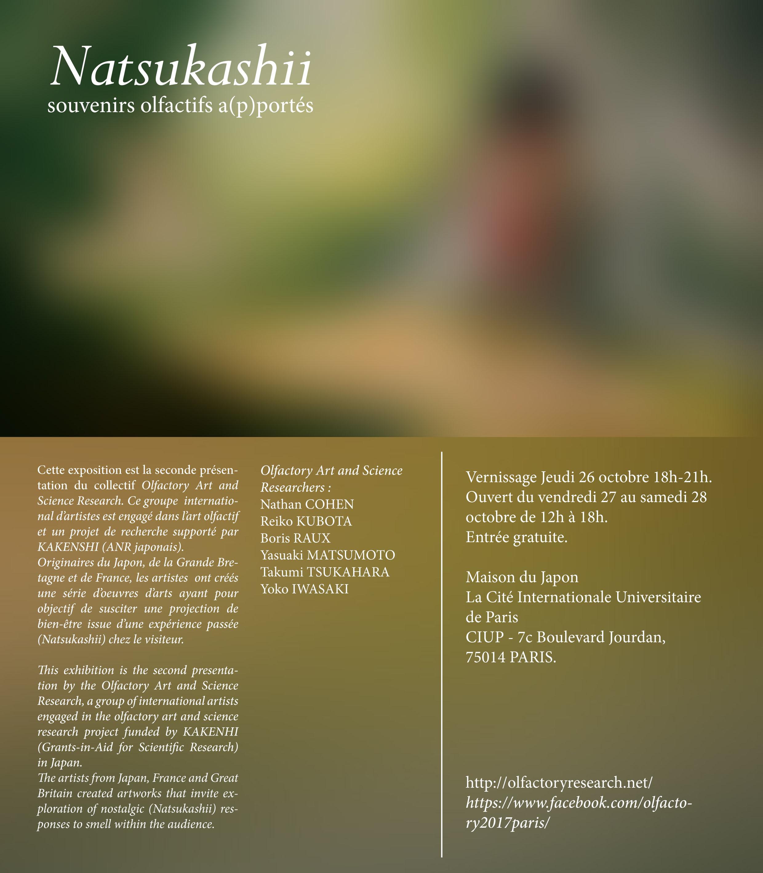 2017 'Natsukashii – souvenirs olfactifs a(p)portés'   Maison du Japon, La Cité Internationale Unisersitaire de Paris, FRANCE