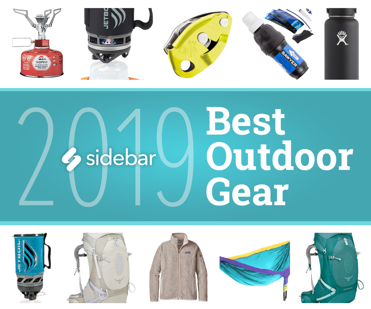 sidebar_best_outdoor_product_2019.png