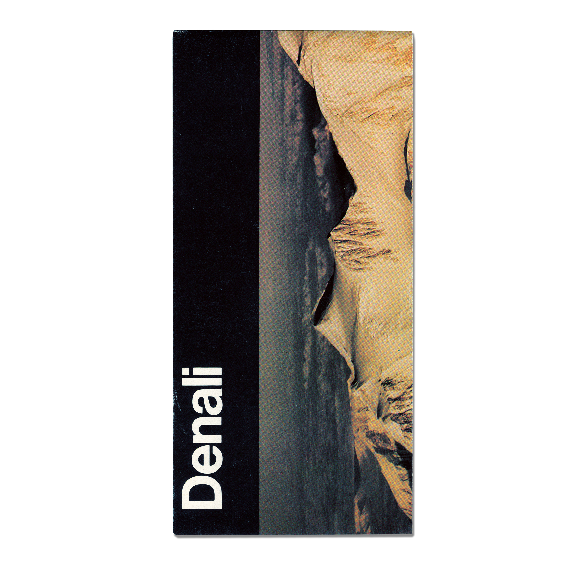 1988_denali_national_park_brochure.jpg