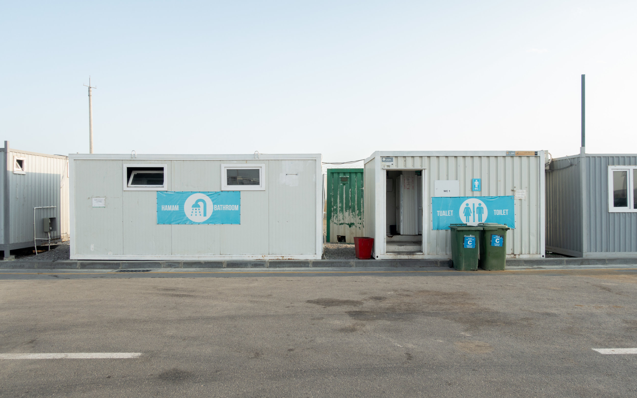 Showers and toilet block