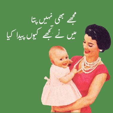 bitchy-urdu-cards-abdullah-syed-1.png