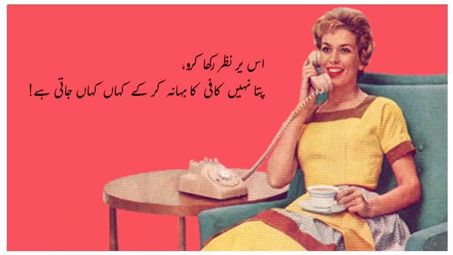 bitchy-urdu-cards-abdullah-syed-2.jpg