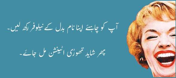 bitchy-urdu-cards-abdullah-syed-5.jpg