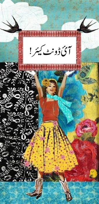 bitchy-urdu-cards-abdullah-syed-3.png