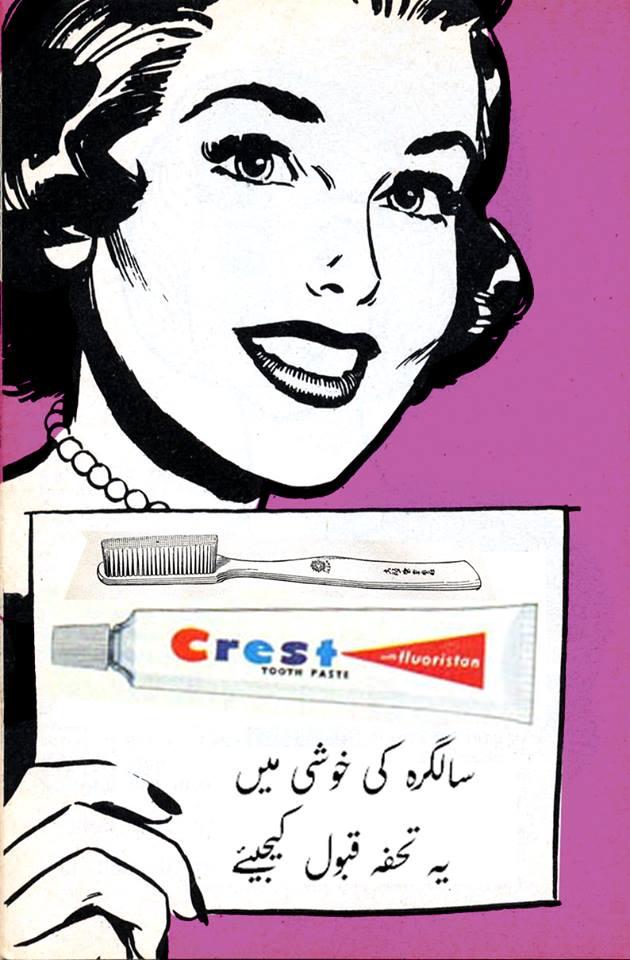bitchy-urdu-cards-abdullah-syed-21.jpg