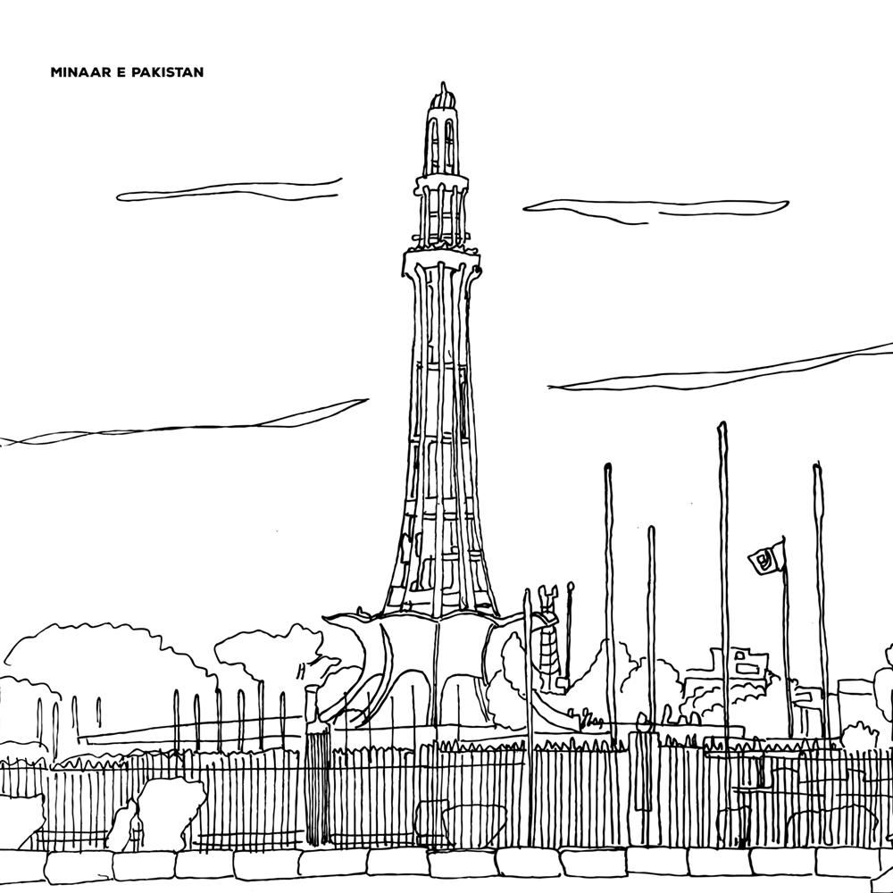 56-Minaar.png