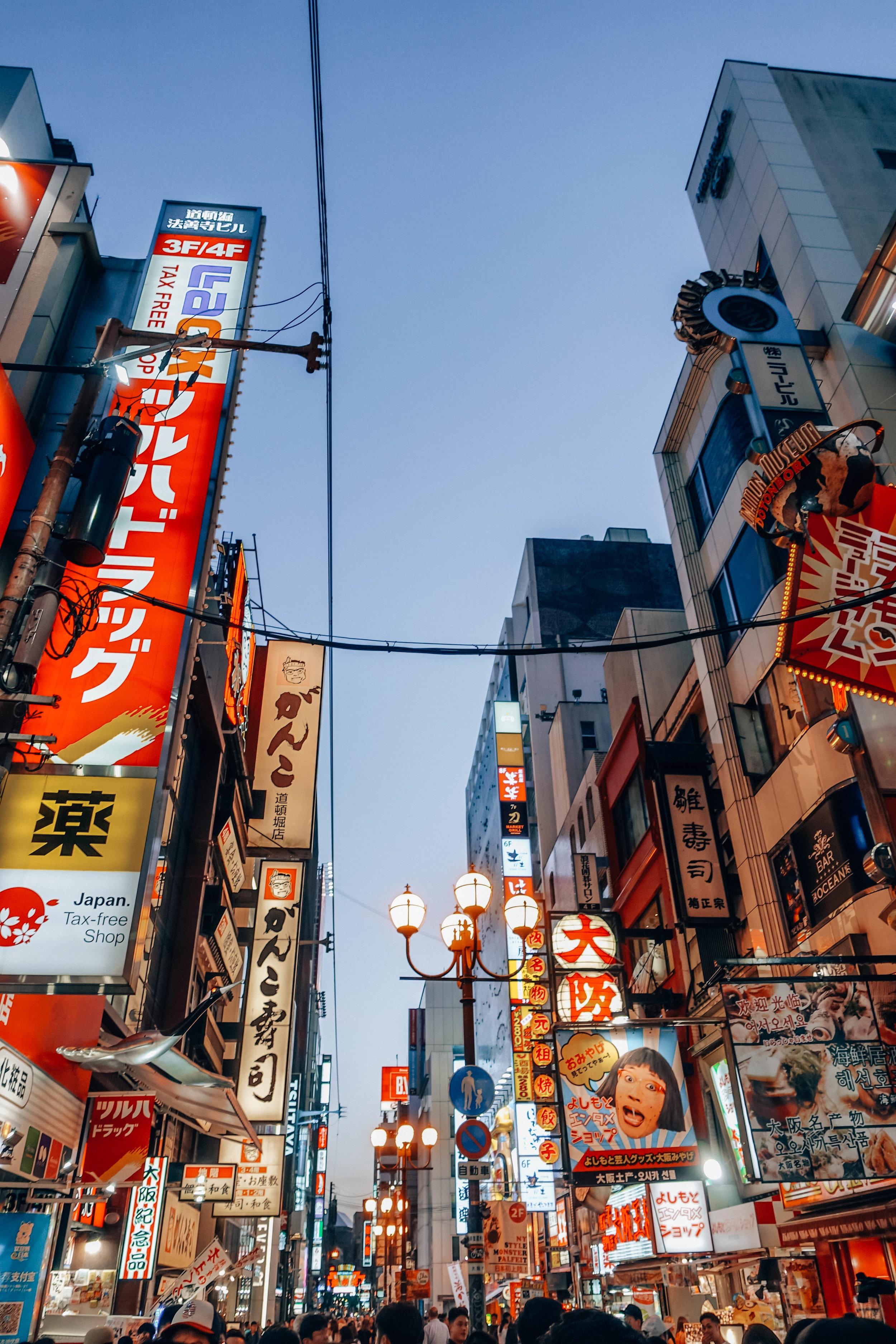 Tokyo edit-16.jpg