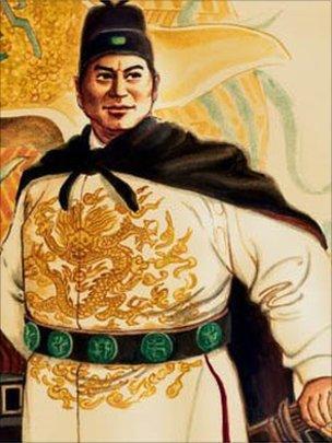 Zheng He .jpg
