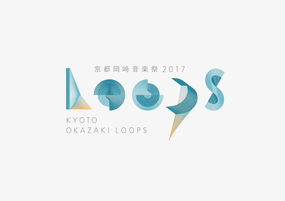 loops2017_logo_1.png