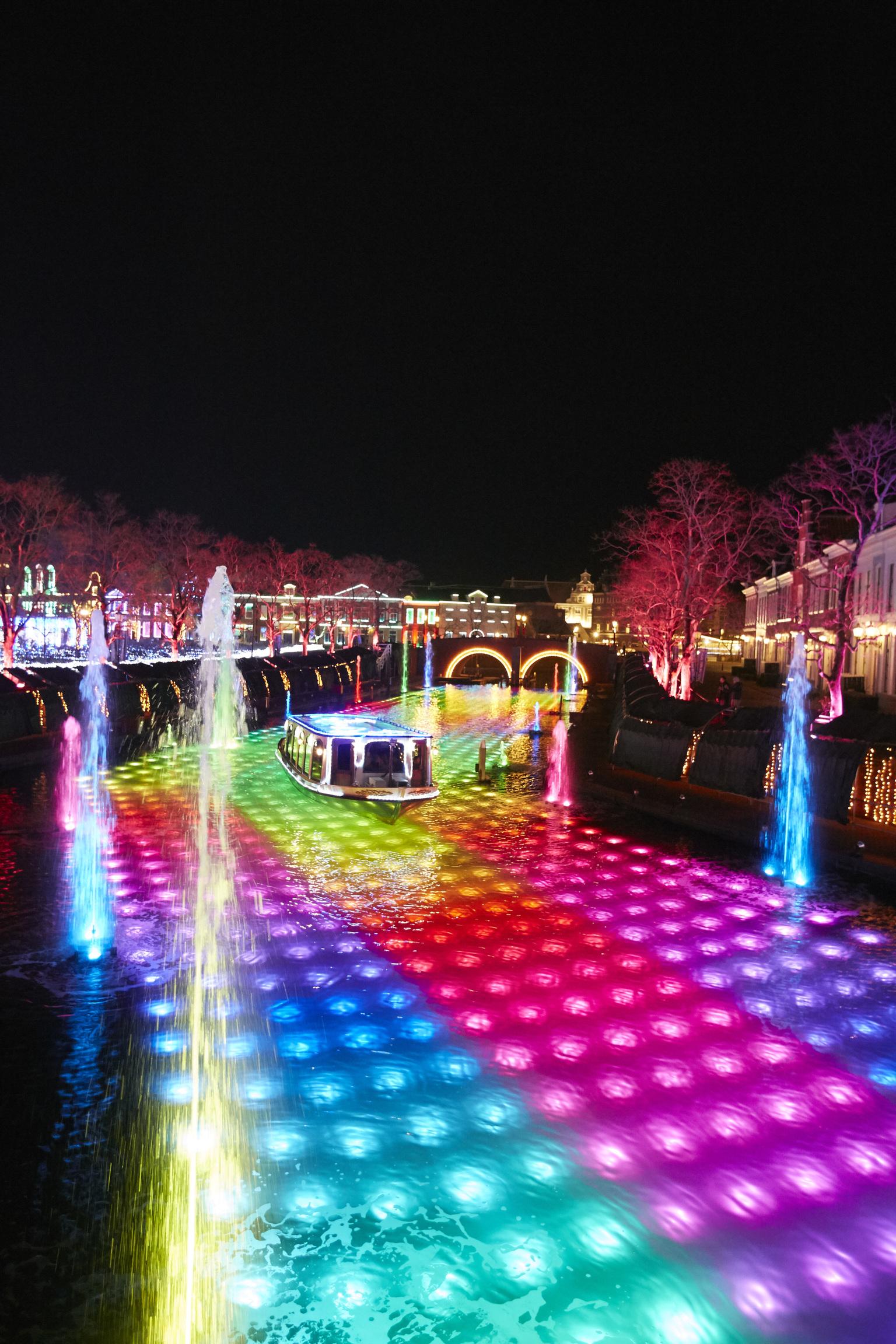 Huis Ten Bosch (Theme Park)
