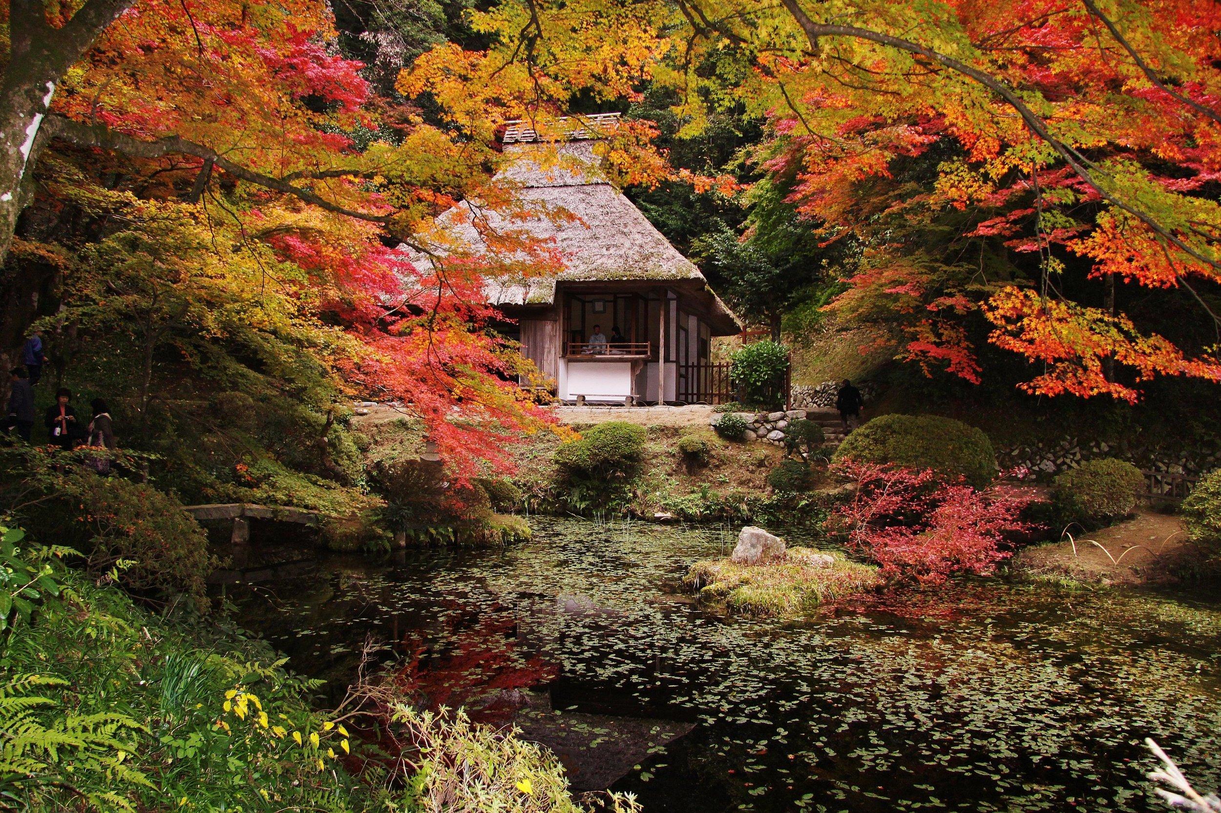 Yoshimizu-en Garden, Hiroshima