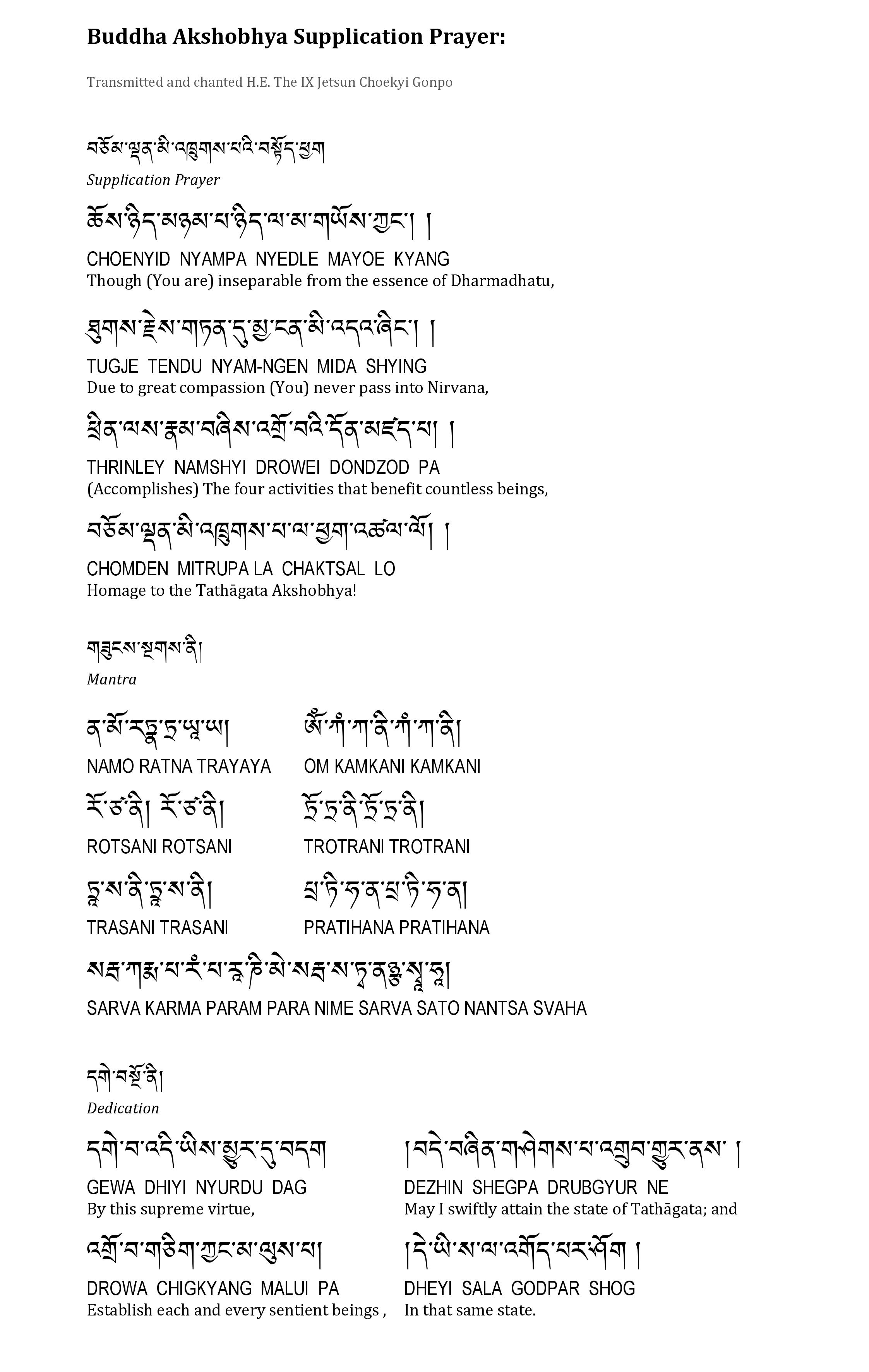 Buddha Akshobhya Prayer by Choekyi Gonpo IX