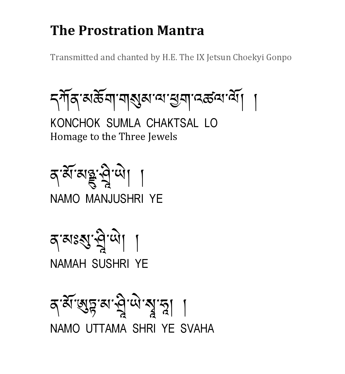 The Prostration Mantra by Choekyi Gonpo IX