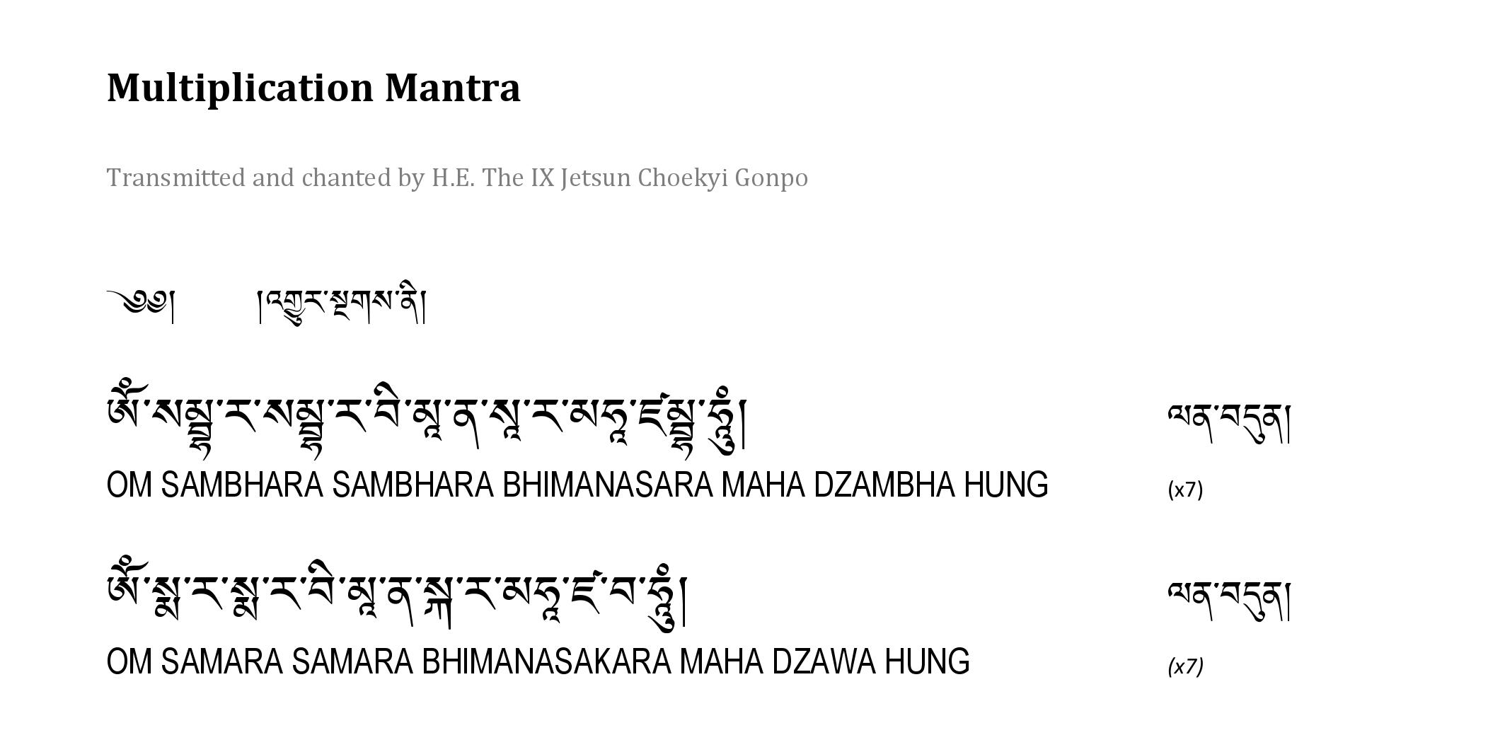 Merit Multiplication Mantra by Choekyi Gonpo