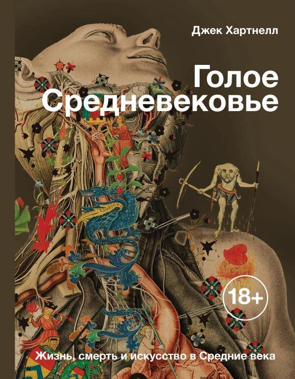 Russian Edition.jpg