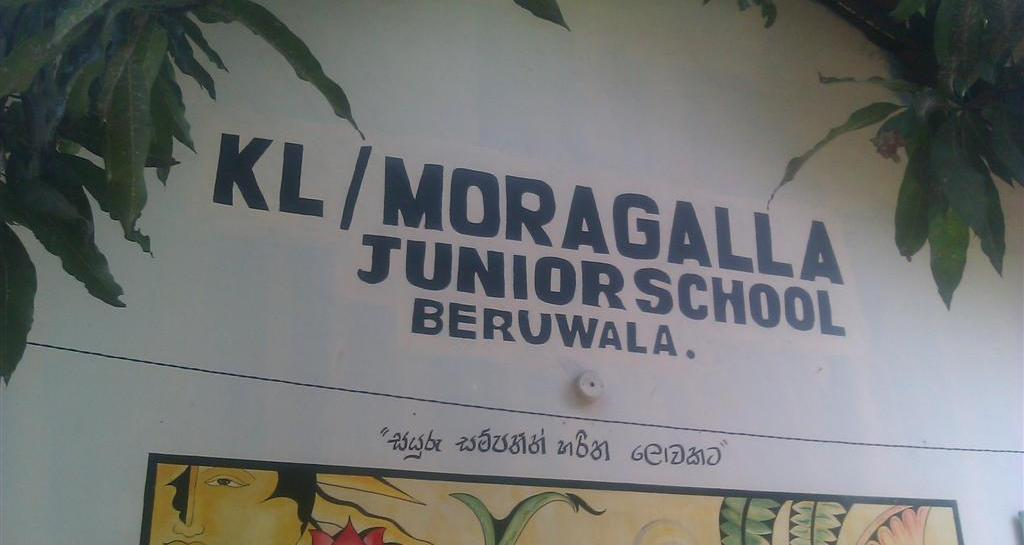 name of school1 (Large).jpg