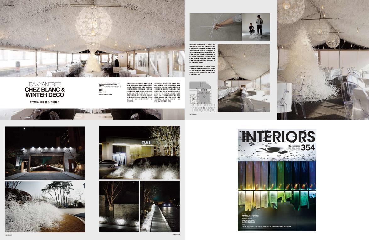 2016 interiors.jpg