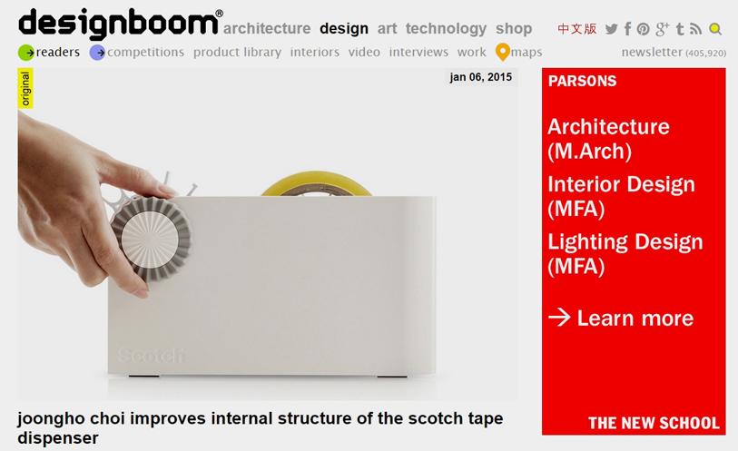 2015 designboom-tapedispenser.jpg