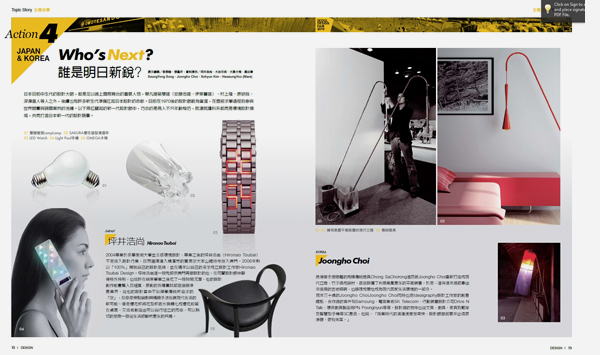 design magazine2.jpg