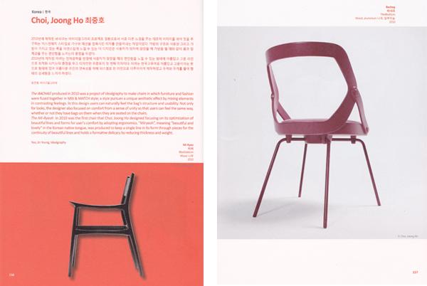 chairs flow2.jpg