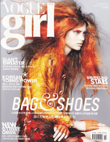 201110 vogue girl1.jpg