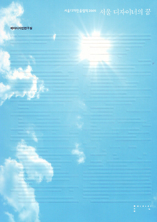 201001 sdo.jpg