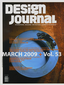 200903 design journal1.jpg