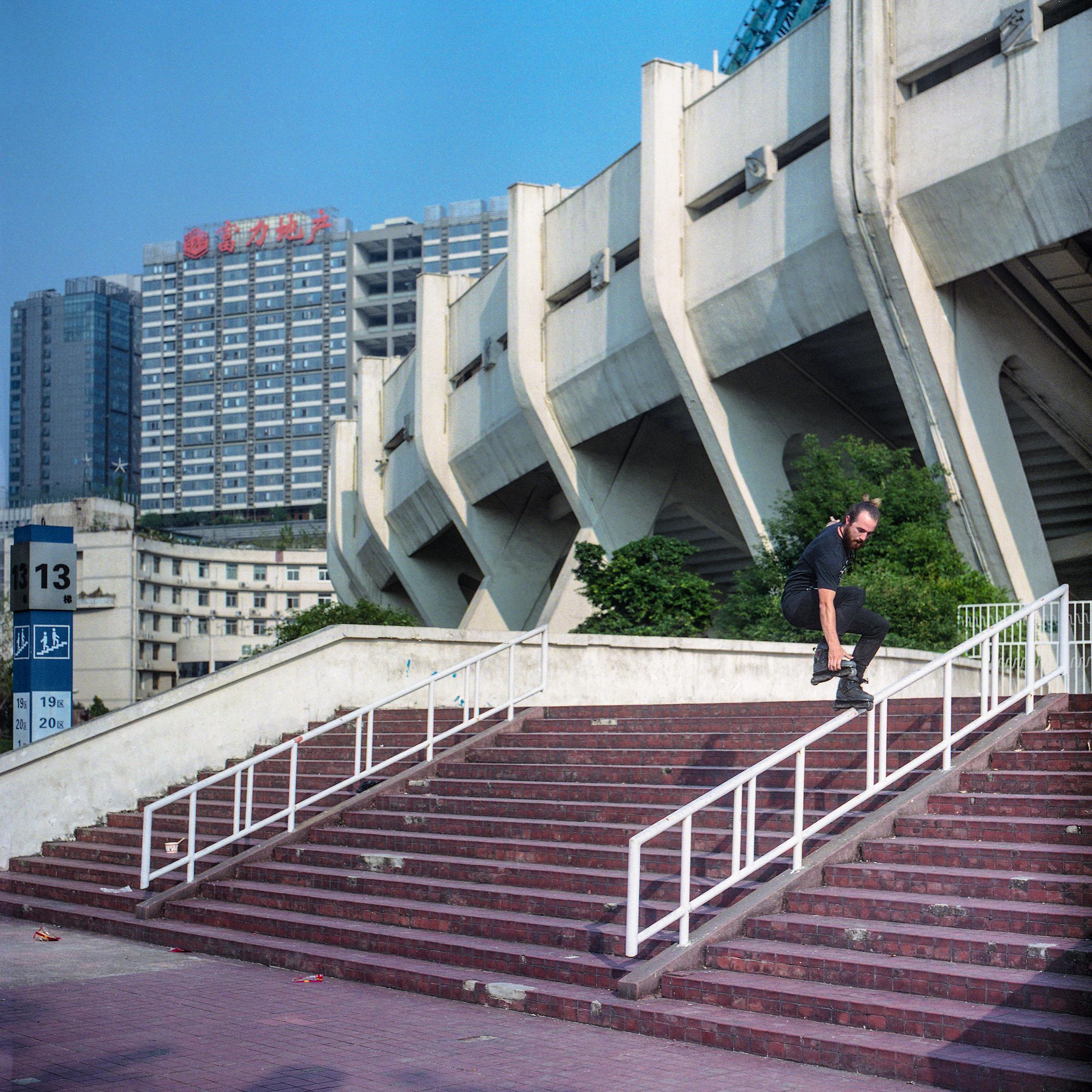 Kiev_China019_redressée_50cmx50cm.jpg