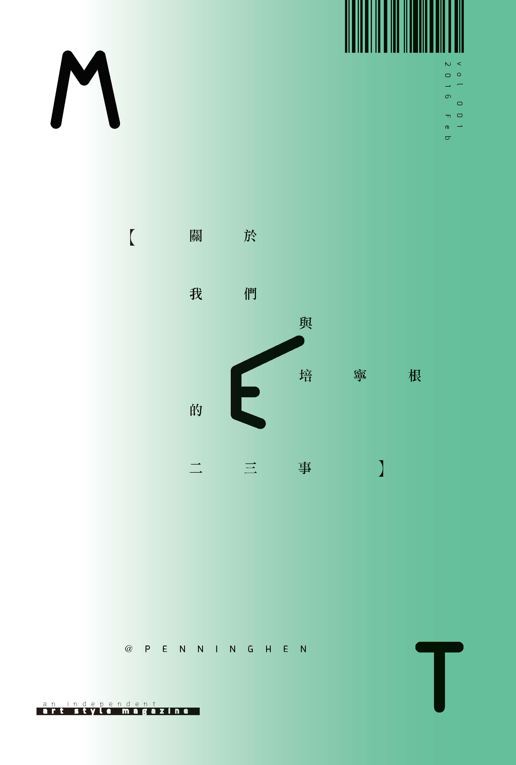MET - edition / illustration