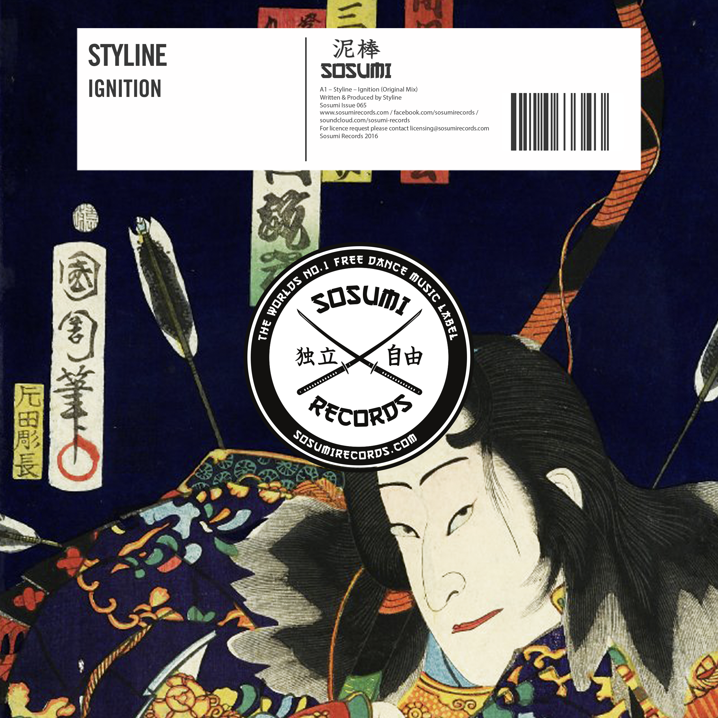 Styline - Ignition.png