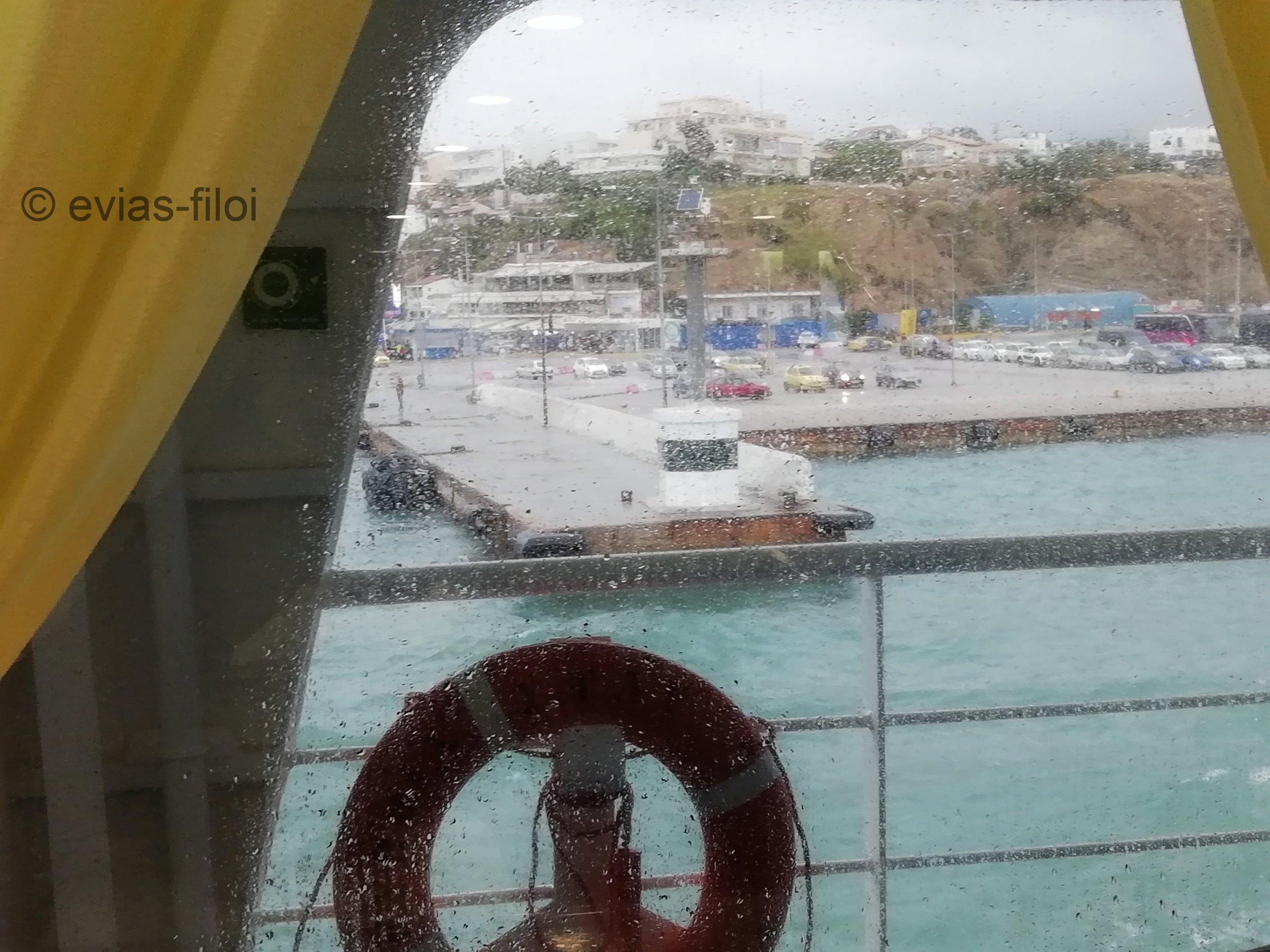 Από το Evia Star στο Λιμάνι της Ραφήνας